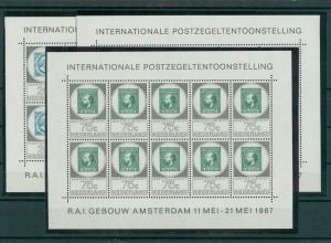 NIEDERLANDE 1967 Nr 880-882 postfrisch (202634)