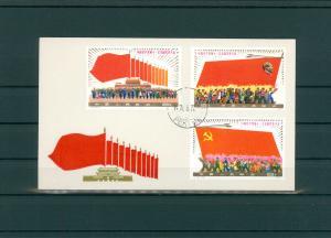 CHINA 1977 Nr 1364-1366 siehe Beschreibung (202640)