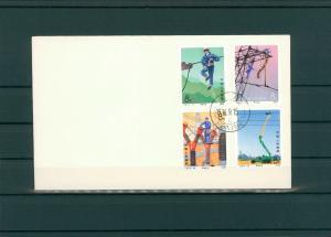 CHINA 1976 Nr 1296-1299 siehe Beschreibung (202641)
