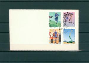 CHINA 1976 Nr 1296-1299 siehe Beschreibung (202642)
