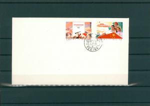 CHINA 1977 Nr 1320-1321 siehe Beschreibung (202643)
