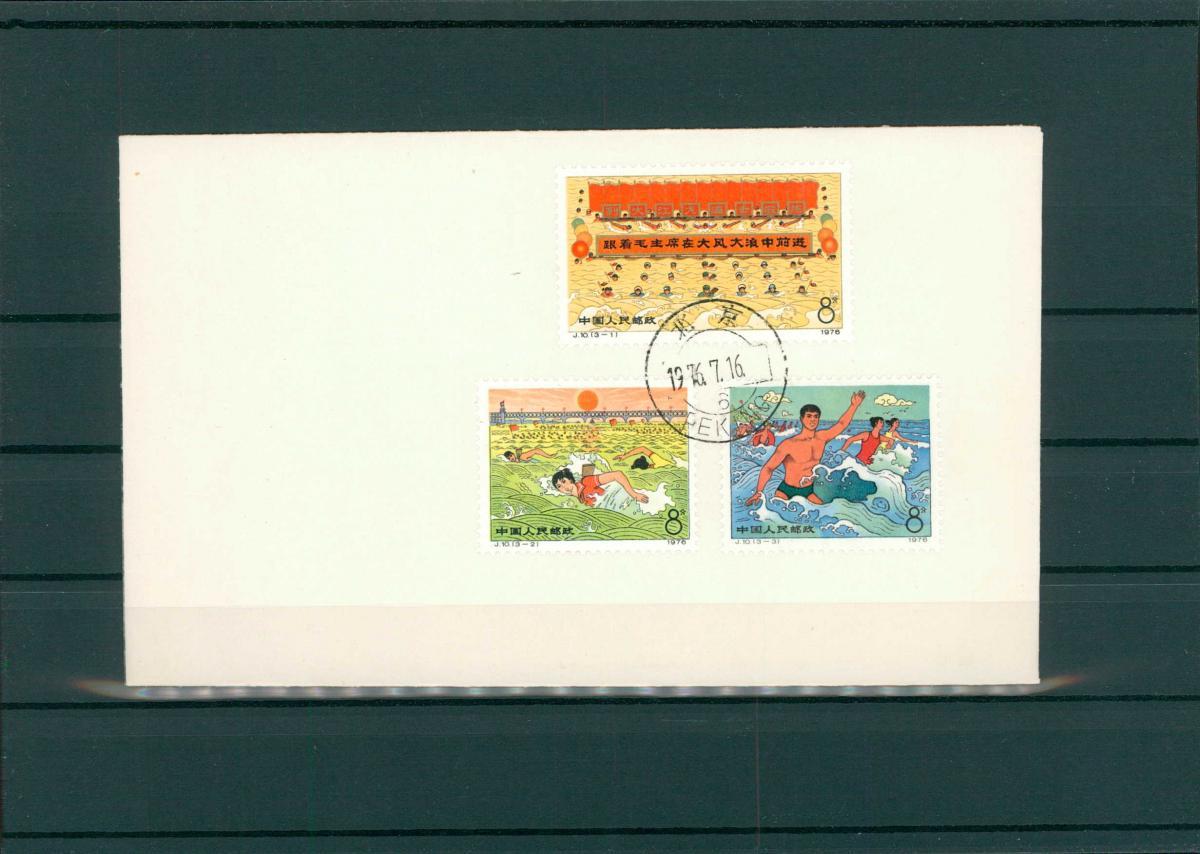 CHINA 1976 Nr 1288-1290 siehe Beschreibung (202644) 0
