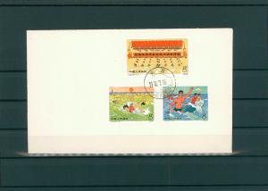 CHINA 1976 Nr 1288-1290 siehe Beschreibung (202644)