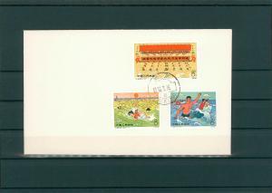 CHINA 1976 Nr 1288-1290 siehe Beschreibung (202645)