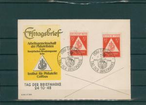 SBZ 1948 Nr. 228 siehe Beschreibung (202648)