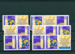 DDR 1970 Nr 1575-1576 postfrisch (202676)
