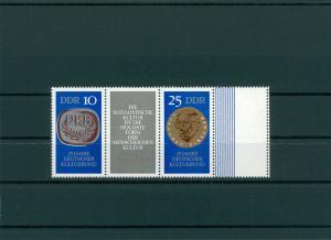 DDR 1970 Nr WZD230L postfrisch (202678)