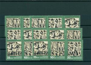 DDR 1974 Nr 1988-1990 postfrisch (202687)