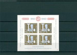 SCHWEIZ 1960 Bl.17 postfrisch (202751)