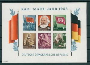 DDR 1953 Bl.8B postfrisch (202755)