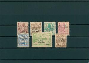 COTTBUS 1945 Nr 25-31 postfrisch (400055)