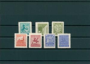 PLAUEN 1945 Nr 1-7 postfrisch (400073)
