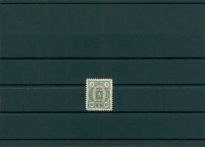 FINNLAND 1889 Nr 33A siehe Beschreibung (400110)