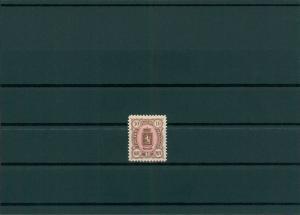 FINNLAND 1889 Nr 34A siehe Beschreibung (400111)