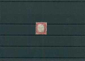ITALIEN 1862 Nr 11 gestempelt (400164)