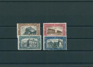 ITALIEN 1926 Nr 249-252 siehe Beschreibung (400171)