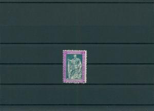 ITALIEN 1928 Nr 292 siehe Beschreibung (400174)