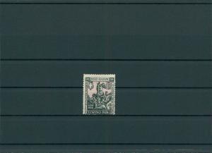 ITALIEN 1928 Nr 293 siehe Beschreibung (400175)