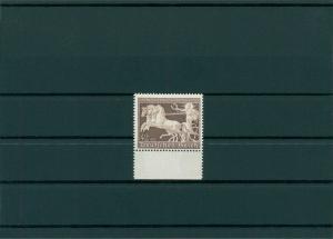 DEUTSCHES REICH 1940 Nr 747 postfrisch (400332)