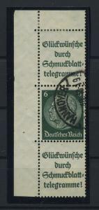 DEUTSCHES REICH 1939 ZD Nr S184 gestempelt (117615)