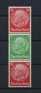 DEUTSCHES REICH 1933 ZD Nr S109 postfrisch (117673)