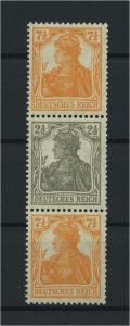 DEUTSCHES REICH 1917 ZD Nr S14a postfrisch (117678)