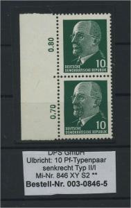 DDR 1961 Nr 846 XY S2 gestempelt (117794)