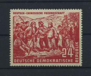 DDR 1951 Nr 287 siehe Beschreibung (117795)