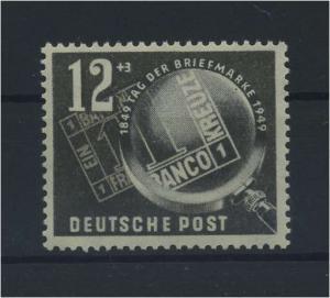DDR 1949 Nr 245 postfrisch (117799)