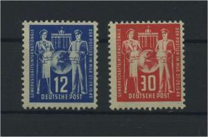 DDR 1949 Nr 243-244 postfrisch (117815)