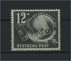 DDR 1949 Nr 245 postfrisch (117816)