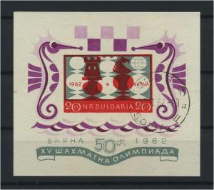 BULGARIEN 1962 Bl.9 gestempelt (117820)