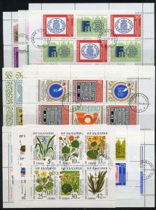 BULGARIEN Lot Kleinb. aus 1975-1988 gestempelt (117823)