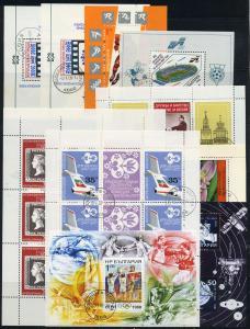 BULGARIEN Lot Kleinb. aus 1977-1988 gestempelt (117825)
