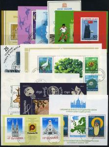 BULGARIEN Lot Kleinb. aus 1985-1987 gestempelt (117826)