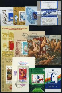 BULGARIEN Lot Kleinb. aus 1982-1985 gestempelt (117827)