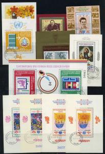 BULGARIEN Lot Kleinb. aus 1980-1984 gestempelt (117828)