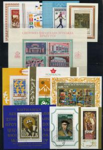 BULGARIEN Lot Kleinb. aus 1974-1978 gestempelt (117830)