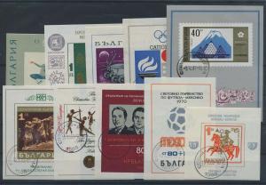 BULGARIEN Lot Kleinb. aus 1964-1972 gestempelt (117833)