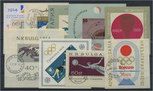 BULGARIEN Lot Kleinb. aus 1964-1967 gestempelt (117834)