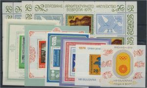 BULGARIEN Lot Kleinb. aus 1972-1975 gestempelt (117836)