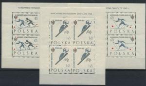 POLEN 1962 Nr 1294-1296C postfrisch (117874)