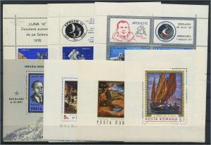 RUMAENIEN Lot Blockausgaben aus 1971 postfrisch (117887)
