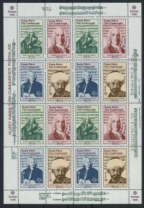 ZYPERN 1985 Nr 166-169 postfrisch (117911)