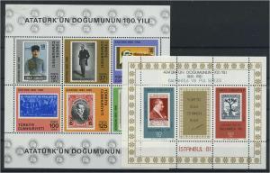 TUERKEI 2 Blockausgaben aus 1981 postfrisch (117912)
