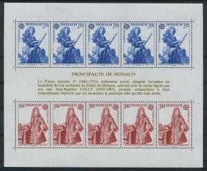 MONAKO 1985 Bl.28 postfrisch (117927)