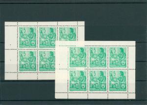 DDR 1960 HBl 7A+B postfrisch (203936)