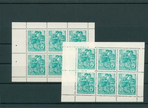 DDR 1960 HBl. 8A+B postfrisch (203937)
