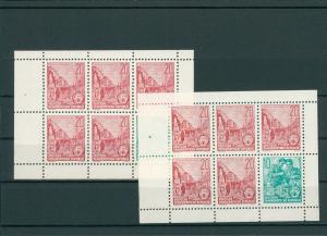 DDR 1960 HBl. 9A+B postfrisch (203938)