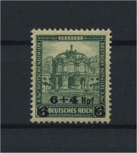 DEUTSCHES REICH 1932 Nr 463 postfrisch (118030)
